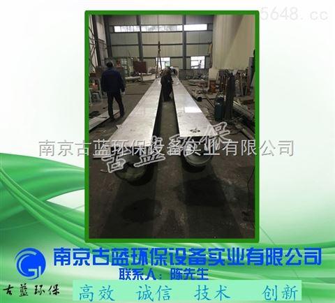 古蓝WLS工业固体物料输送机 物料渣输送设备