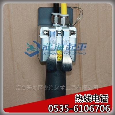 现货BH10020东星气动平衡器控制手柄等配件