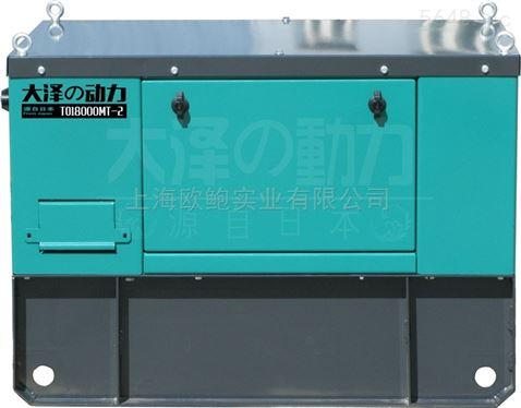 遥控启动15千瓦柴油发电机