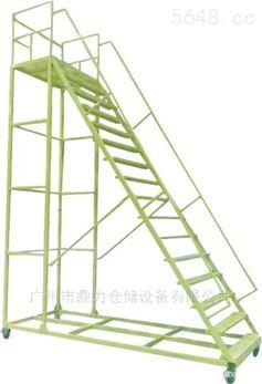 广州仓储设备定制批发登高车