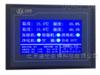 3D智慧档案室智能防控系统平台