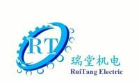 上海瑞堂机电