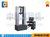 自動抓手力學性能試驗機專業生產廠家