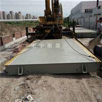 模拟式电子地磅100t//3米宽16米长邢台