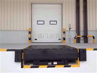 台州优质装卸货平台厂家