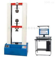 电子万能材料试验机(非金属类)