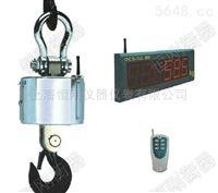 抗電磁干擾吊鉤秤,行車式電子掛鉤磅