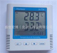 标准RS485智能接口温湿度传感器