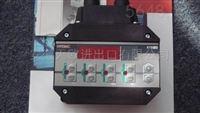 RIETSCHOTEN气压缸NO.10705 8BAR