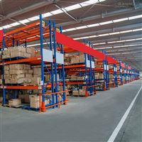 领航货架仓储重型货架厂家直销(可定制)