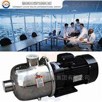 进口轻型不锈钢卧式单级离心泵(知名品牌)