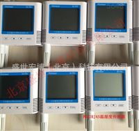 液晶数字式温湿度传感器/变送器
