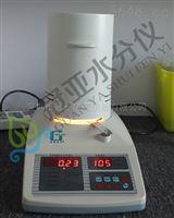 成都卤素水分含量检测仪