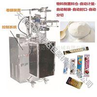单列圆角粉剂包装机