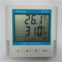 4-20mA電流型溫濕度傳感器