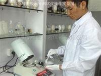 PE塑料水分测定仪应用及操作