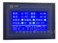 智慧檔案庫房3D可視化恒溫恒濕監控系統