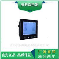 电气接点无线测温装置无线温度监控系统