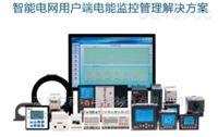 高校能源管理系统建筑能耗分析系统