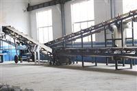 高精度ICS电子皮带秤 厂家直销 质量可靠