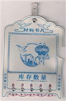 江苏A型磁性材料卡