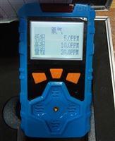 KP836污水厂用多气体检测仪 气体报警仪