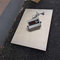 2噸不銹鋼電子地磅