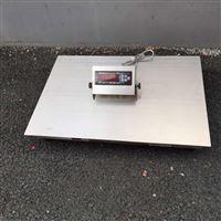 白銀1t不銹鋼地磅,2噸防水沖洗平臺秤