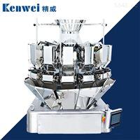 kenwei精威一代10头超微型组合秤