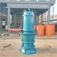 城市雨水泵站用泵 QZB潜水轴流泵价格